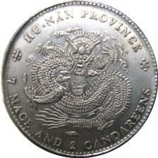 Chinese Silver Dragon Coins China