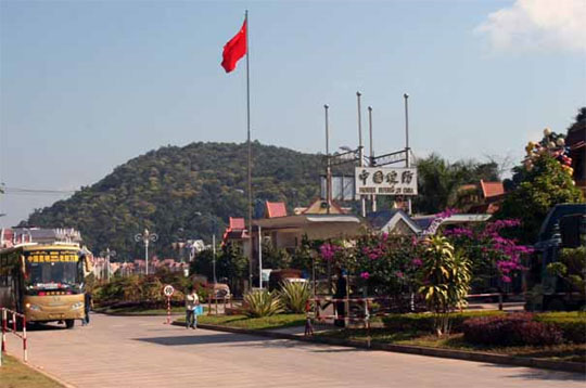 The Chinese border post at Mohan, Yunnan Province