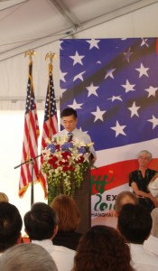 Secretary Locke speaking