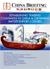 Establishing Trading Companies & Obtaining Import-Export Licenses