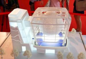 Model of Taiwanese Pavilion (Xinhua)
