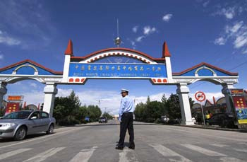 New Special Economic Zone in Yili, Near Kazakhstan Border | China ...