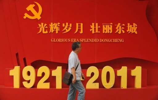 50 Years of Communism in China