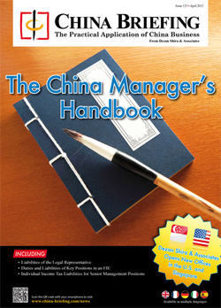 New Issue Of China Briefing The China Managers Handbook China