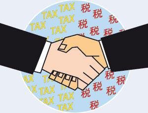 Double-Taxation