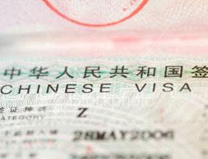 China Visas