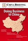 Doing_Business_in_China_book_cover90x132