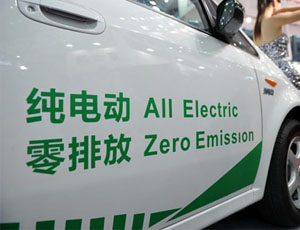 Electric Vehicles Receive Tax Exemption In China China