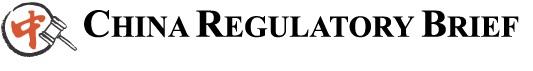 China-Regulatory-Brief