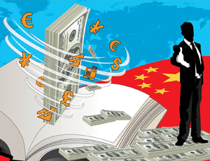 An Introduction to Double Taxation Avoidance in China