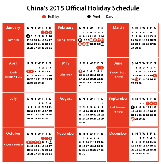 TODAYonline   Govt releases 2015 public holiday dates