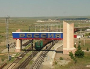 Most trains pass through Russia