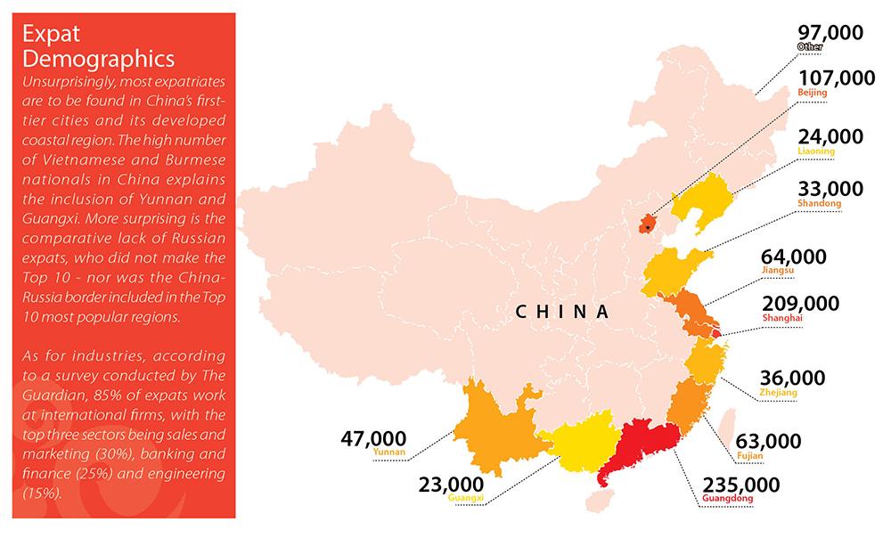 CB 2014 12_infographic4