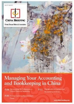 Accounting_and_bookkeeping