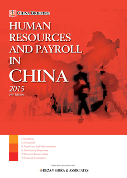 China-HR-&-Payroll-Guide-cover
