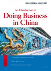 DSA_Doing-Business-in-China1-1