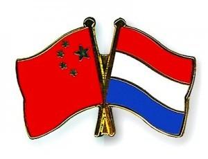 Flag China Netherlands
