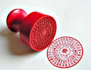 An Official Company Chop Sometimes Referred To As A Seal Or Stamp Is Necessity For Doing Business In China Contrast Places The West