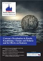 Currency_Devaluation