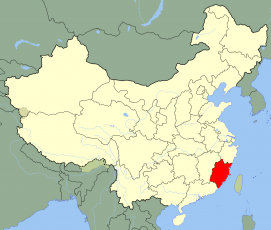 Fujian Free Trade Zone