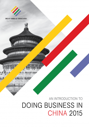 China Book Business Report - Open Acces Interview - Open Access Week