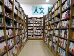 Interior_of_bookstore_in_Japan._01