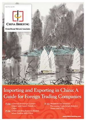 CB_2015_07_Importing_and_Exporting_in_China