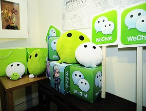 Using wechat to grow your business in China