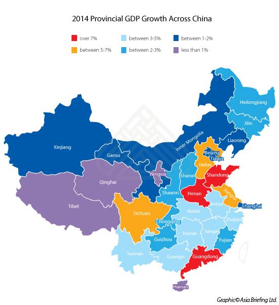 China 2014 GDP growth