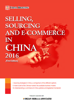 China Commerce Guide 250 x 350