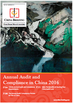 Annual audit China 250 x 350