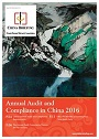 Annual_Audit_and_Compliance_in_China_2016
