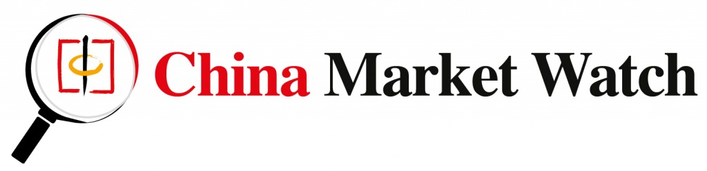 China Market Watch: Exploring China's Booming E-commerce and