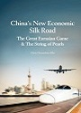 Silk_Road_Book_Cover