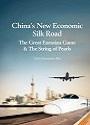 Silk_Road_Book_Cover