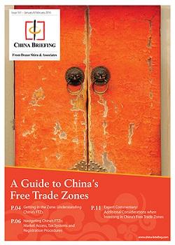 China's Free Trade Zones 250x350