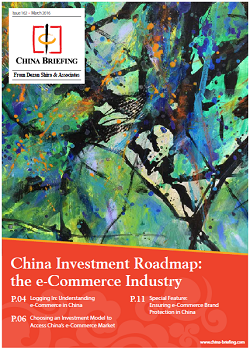 E-Commerce China 250x350