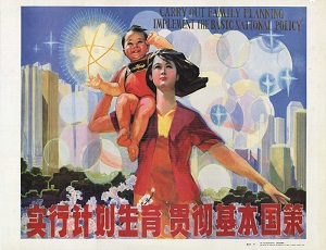 china two-child policy