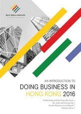 Doing_Business_in_HK-cover