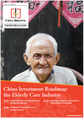 China elderly care 250x350