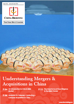 understanding mergers and acquisitions Understanding the state of the etf industry through mergers, acquisitions, and fragility home / posts / research insights / etf investing / understanding the state of the etf industry through mergers, acquisitions, and fragility.
