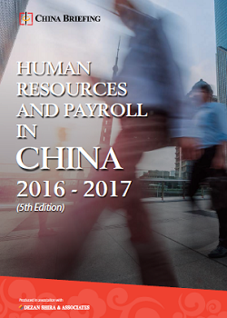 China HR Guide 250 x 350