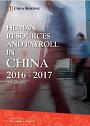 HR and payroll 2016