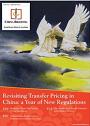 Transfer pricing 2016