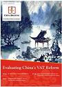 China VAT 90x126