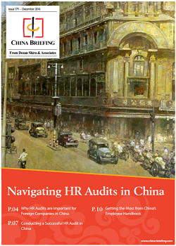 HR Audit China cover
