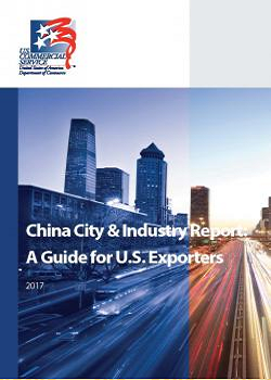 China city industry report US comm service cover 250x350