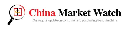 China Market Watch banner