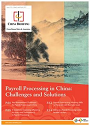 Payroll Processing in China Challenges and Solutions