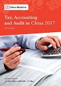 Tax guide 2017 90x126